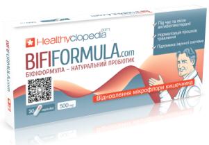 bififormula