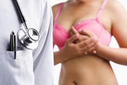 проблемы с грудью