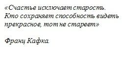 цитата кафка